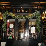 Da Rosa (Paris, Rue de Seine)