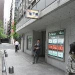 Hommachi Station Exit 1