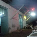 Sallam Restaurant