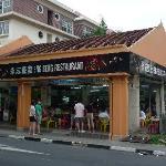 Eng Seng Restaurant