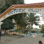 Entry to the Victory