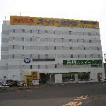 スーパーホテルです。