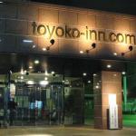 Toyoko Inn Kobe Sannomiya 2