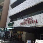 Außenansicht Kyoto hotel