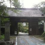 瑞鳳寺 入口の門
