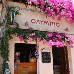 The  facade of Olympio bar