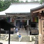 立石寺の本堂