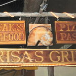 Brisas Grill is the large palapa on Medina
