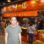 Koi kee is also directly opposite the hotel.