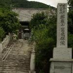 円光院の入口です。