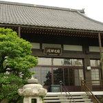 円光院の本堂です。