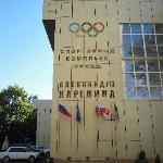 Hotel & Olympics