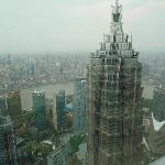 View of the Jin Mao Tower from our room