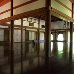 Old Shizutani School