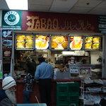 Tabaq