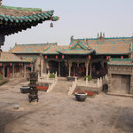 Ping Yao Temple of the City God