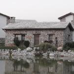 Herceg Etno selo Medjugorje Foto