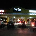 ‪Big Fish Restaurant & Bar‬