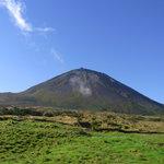 Pico Mountain (Montanha do Pico)