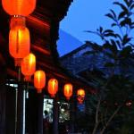 Lishui Ancient Street (by night)
