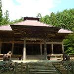 Kokusekiji Temple