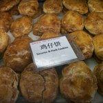 Pork Cookies!