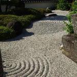 蘭渓道隆の作になる庭園の一部です。