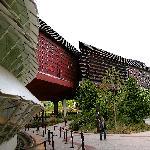 Branly Museum