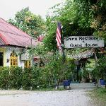 Photo of Shirin Homestay