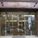 Foto de Toyoko Inn Miyazaki Chuodori