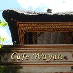 カフェ ワヤンの写真