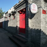 Peking Garden Boutique Hotel Foto