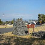 Kilauea Military Camp Entrance