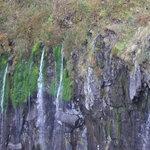 Furepe Waterfall