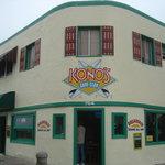 Фотография Kono's Cafe