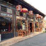 Yu Feng Heng Hotel Foto