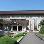 Nationalmuseum Tokyo