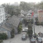 Photo of Beijing Zi Long Hotel