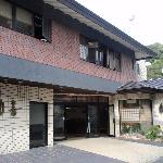 Photo of Hotel Yamaki