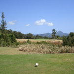 Kukuiolono Golf Course Foto