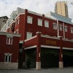 Hotel Carolina Shanghai Xinhua