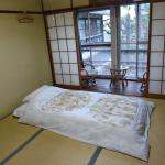 Room at Seikanso