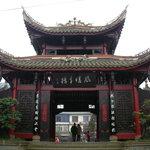 Tanghu Park-3