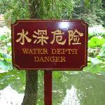 Tanghu Park-8 (a funny English warning board)
