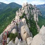 Ulsanbawiri Rock