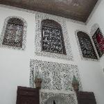 inside Riad Tizwa