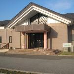 Photo of Hotel Familio Sado Aikawa