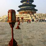 Temple of Heaven (a short taxi ride from the hotel)