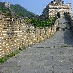 Great Wall (Mutianyu)