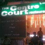 Centre Court Restuarant